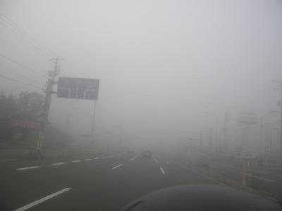 VIBES MTG 岩手&秋田田沢湖 079