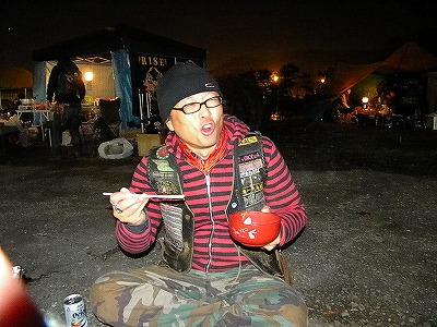 2012-D-MTG 072
