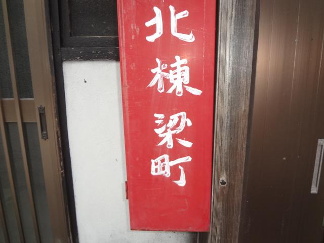 072507.jpg