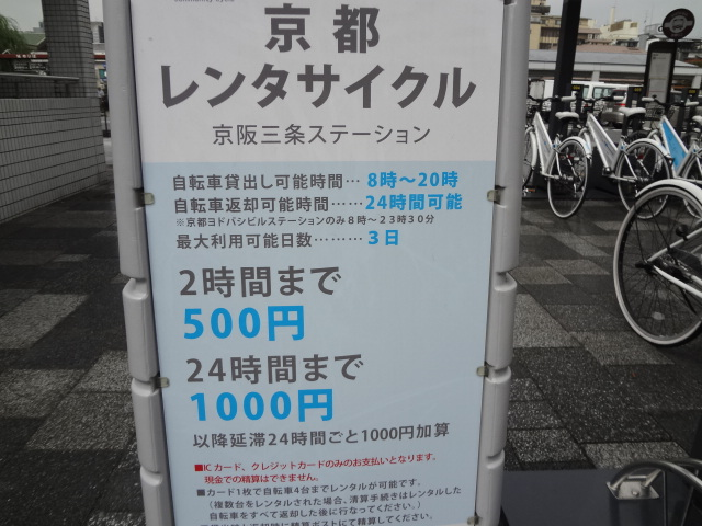 090411.jpg