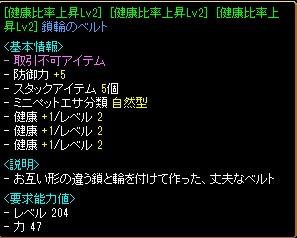 RedStone 12.09.09[02]
