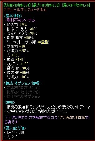 RedStone 12.10.18[01]