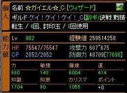 RedStone 12.10.17[00]