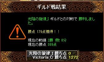 RedStone 12.06.02[02]l