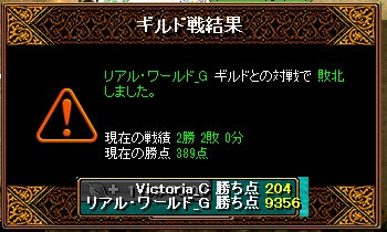 RedStone 12.10.31[04]