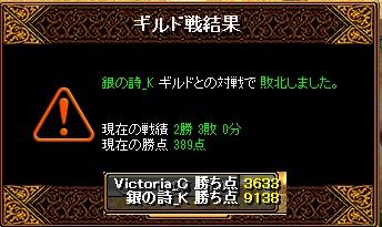 RedStone 12.11.04[02]