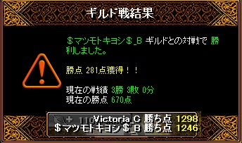 RedStone 12.11.07[03]
