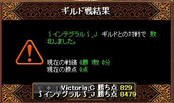 RedStone 12.11.08[01]