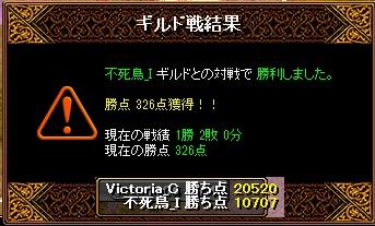 RedStone 12.11.14[03]