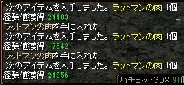 RedStone 12.11.15[01]