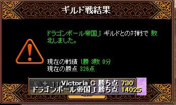 RedStone 12.11.15[06]