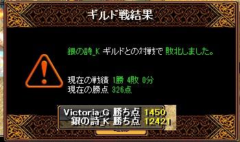 RedStone 12.11.18[03]
