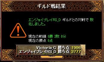 RedStone 12.11.25[01]