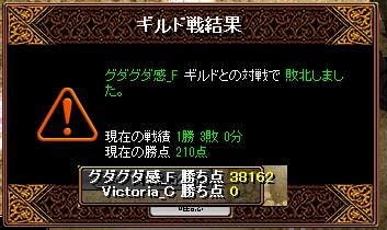 RedStone 12.11.28[02]
