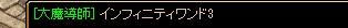 RedStone 12.12.04[00]