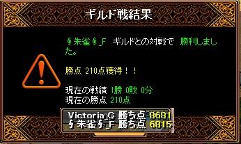 RedStone 12.12.07[02]
