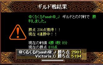 RedStone 12.12.25[03]