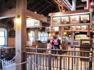 Amity Landing Restaurant (13)