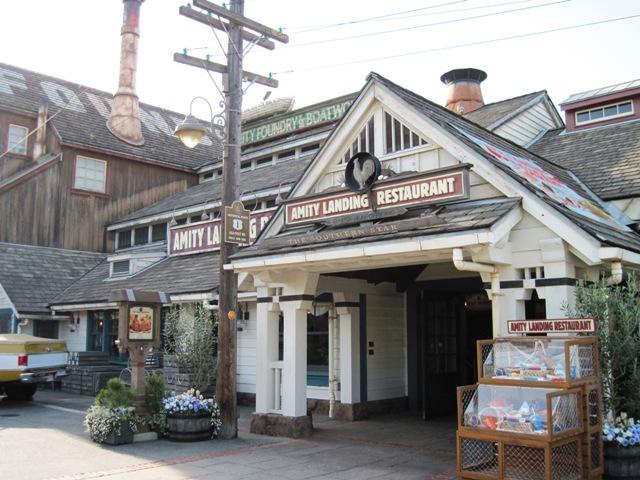 Amity Landing Restaurant (11)