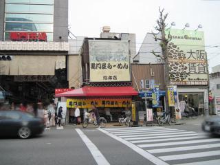 黒門屋ラーメン 総本店 (13)
