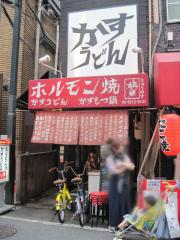 龍の巣 心斎橋三ツ寺本店 (11)