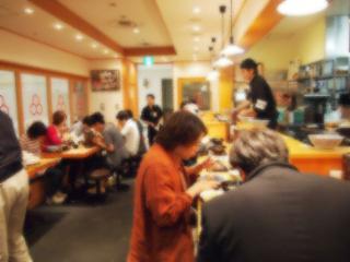 六厘舎TOKYO (15)