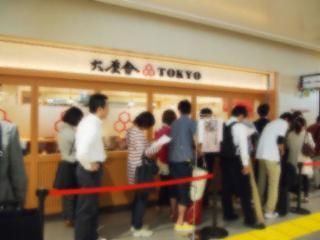 六厘舎TOKYO (13)