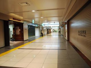 六厘舎TOKYO (11)