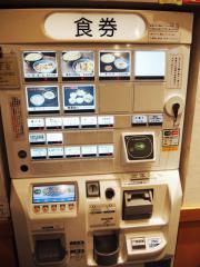 六厘舎TOKYO (16)