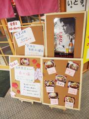 ラーメンつり吉 小千谷店 (15)