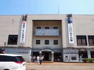 小千谷 (1)