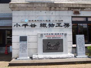 小千谷 (2)