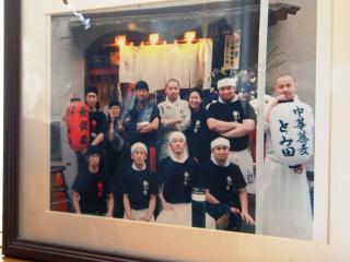 中華蕎麦 とみ田 (10)