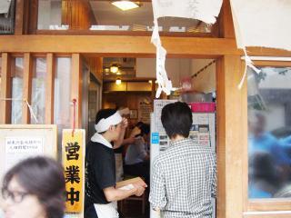 中華蕎麦 とみ田 (4)