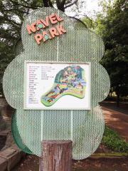 ネーブルパーク (1)