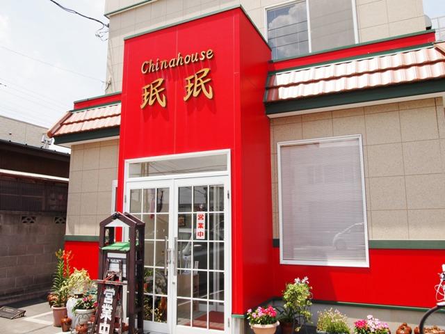 チャイナレストラン 珉珉 (12)