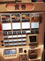 六厘舎TOKYO ソラマチ店 (15)