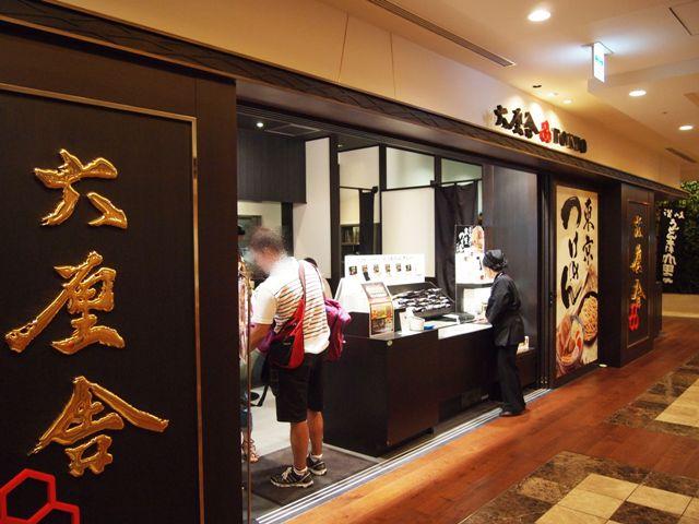 六厘舎TOKYO ソラマチ店 (13)