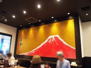 六厘舎TOKYO ソラマチ店 (16)