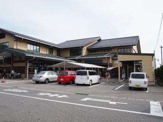 岩船港 鮮魚センター (12)