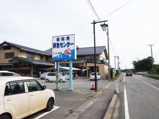 岩船港 鮮魚センター (11)