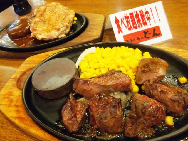 ステーキのどん 食べ放題 (10)