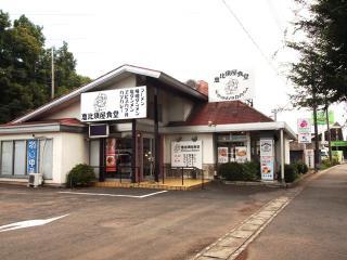 恵比寿屋食堂 (8)