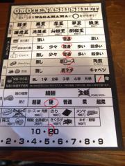 ラーメン凪 豚王 大宮店 (13)