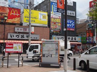 いづみや本店 (11)