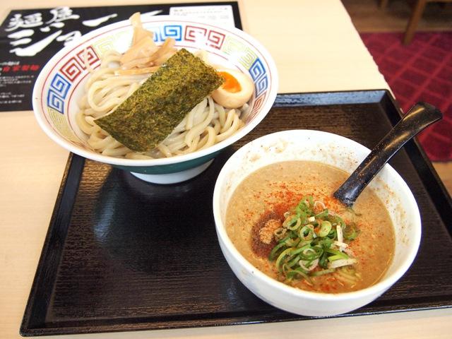 麺屋 ジョニー ベルロード店 (20)