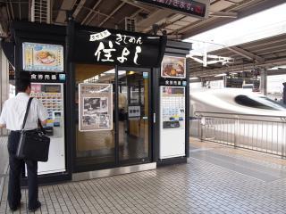 滋賀遠征 (12)