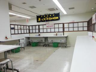 林家木久蔵ラーメン (14)