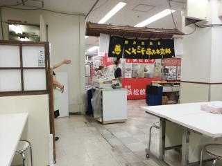 林家木久蔵ラーメン (13)