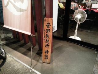 唯桜 (12)